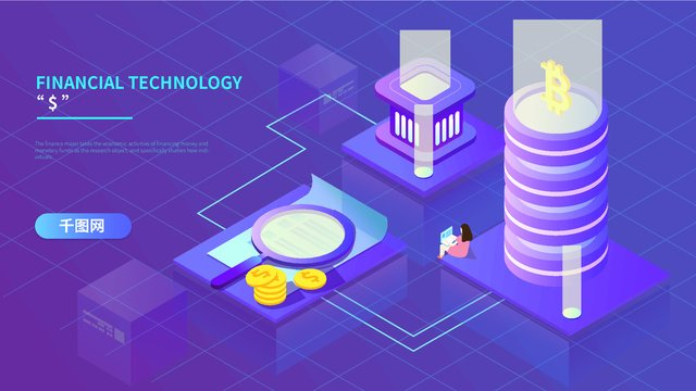 2.5d financial technology business office data block gradient illustration, App Splash Screen, Startup Page, Mobile Phone With Picture illustration image