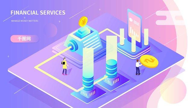 2.5d finance technology business office mobile phone block vector illustration, App Splash Screen, Startup Page, Mobile Phone With Picture illustration image