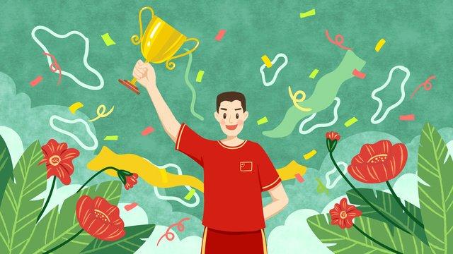 アジア大会中国チーム選手の勝利金杯 イラスト素材 イラスト画像
