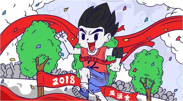 trò chơi châu Á phim hoạt hình vận động viên người đàn ông chạy màu đỏ Hình minh họa Hình minh họa