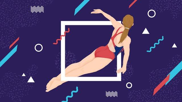 cảnh hình học đơn giản cuộc thi lặn châu Á Hình minh họa