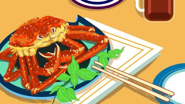 秋の食べ物グルメカニ イラスト素材 イラスト画像