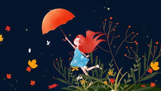 秋、小、新鮮な女の子、傘、落ち葉、イラスト イラスト素材 イラスト画像