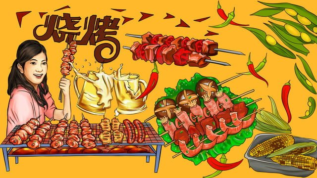 Hot girl with grilled skewers, Barbecue, Girl With Barbecue, Yellow illustration image