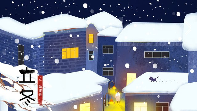 Winter warm night illustration of girl walking alone on the street in snow llustration image