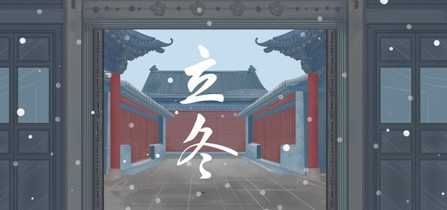 Lidong ancient architecture mansion red wall snow house door courtyard illustration flat wind llustration image illustration image