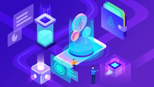 Виртуальный интерактивный блокчейн Ресурсы иллюстрации