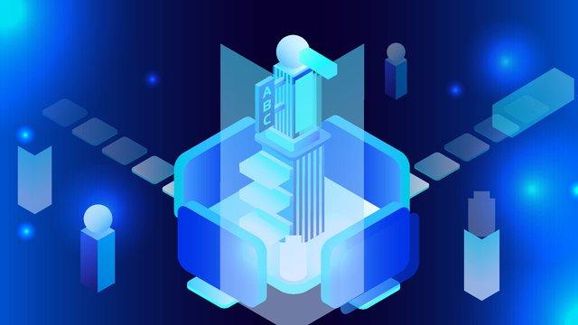 Blue 2.5d technology future business vector illustration, Blue, Light Effect, 2.5d illustration image