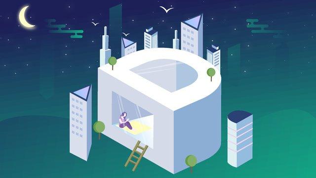 Breathable letter of the d era, Breathable, Letter, High Building illustration image