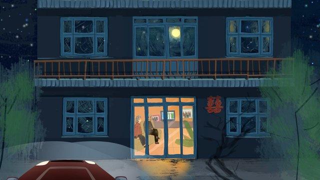 關愛老人月圓夜晚等待子女回家的老人 插畫素材 插畫圖片