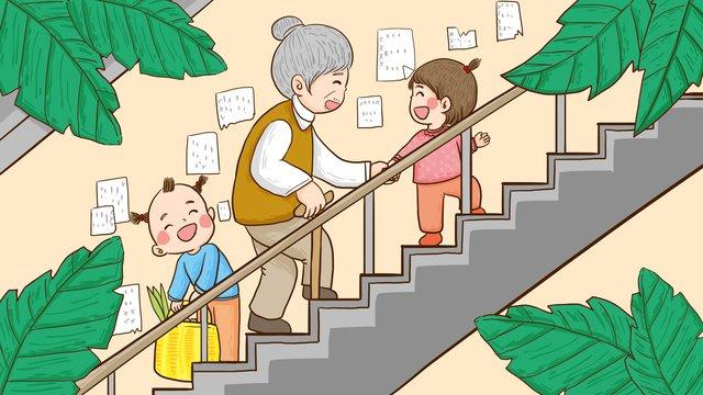 お年寄り、2人の子供の世話 イラスト素材