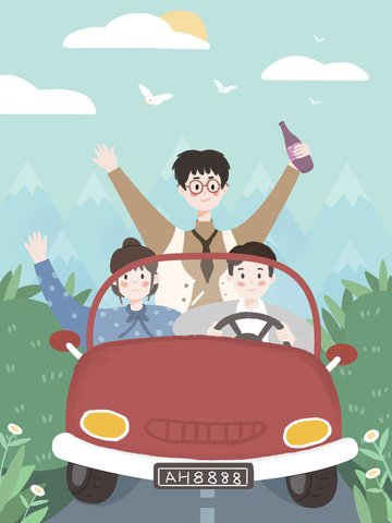 Carnival world youth day driving tour世界  人物  遊遊する PNGおよびPSD illustration image