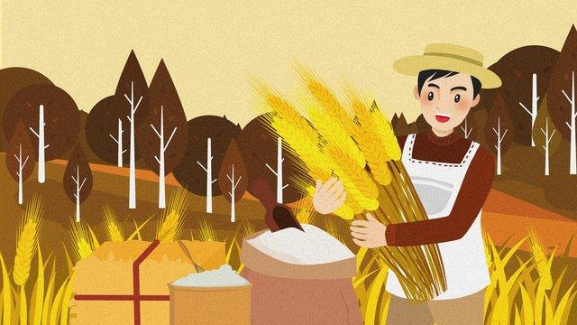 卡通世界糧食日秋天豐收農民麥田插畫 插畫素材 插畫圖片