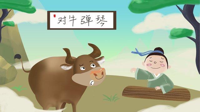 可愛卡通中國成語故事對牛彈琴插畫 插畫素材 插畫圖片