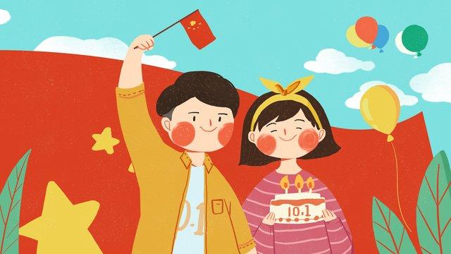 慶祝國慶日祖國生日飛行氣球可愛的男人和女人插畫 插畫素材 插畫圖片