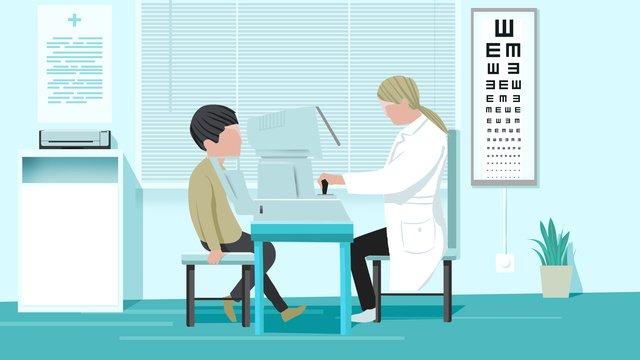 医療シーンビジョン健康テストイラスト イラスト素材 イラスト画像