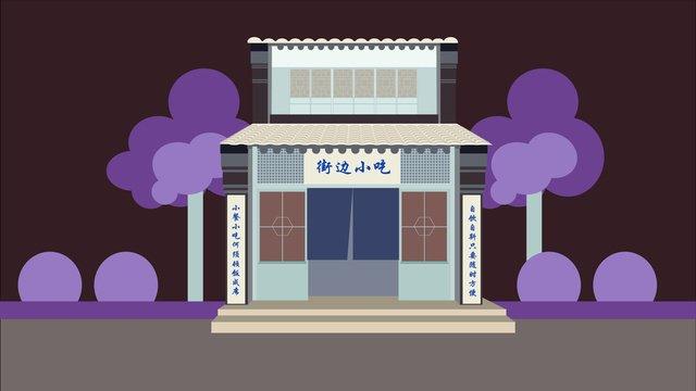 중국 고 대 건물 거리 숍의 벡터 일러스트 레이 션 삽화 소재 삽화 이미지