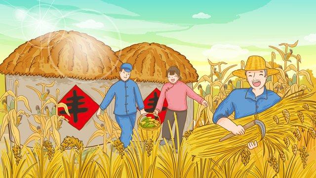 中国初の農民収穫祭、農民の幸せな収穫作物手描きイラスト イラスト素材 イラスト画像