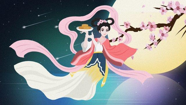 中國風中秋節嫦娥奔月插畫 插畫素材 插畫圖片