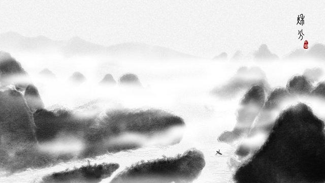 中國水墨大寫意山水插畫 插畫素材