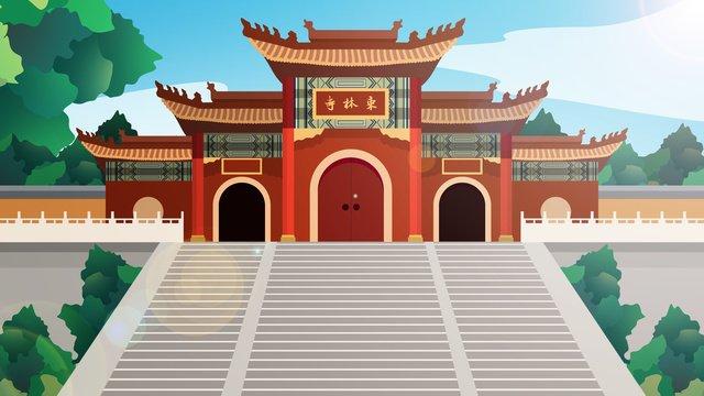 tòa nhà lịch sử phong cách trung quốc Đền donglin Hình minh họa Hình minh họa