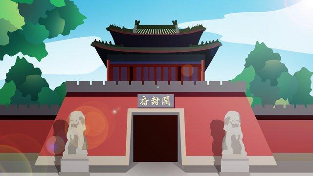 tòa nhà lịch sử phong cách trung quốc khai Hình minh họa
