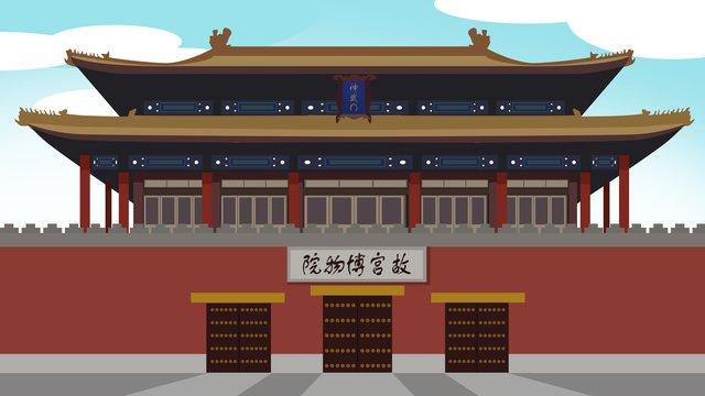 tòa nhà lịch sử phong cách trung quốc shenwumen Hình minh họa