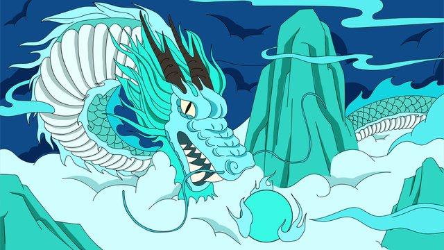 中華風海龍イラストレーション中華風  ワンダーランド  フライングドラゴン PNGおよびPSD illustration image