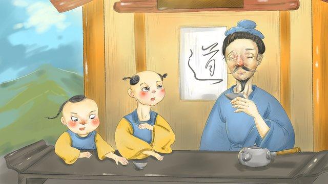 Китайская чайная церемония также верна для дороги Ресурсы иллюстрации Иллюстрация изображения