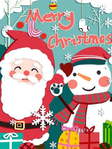 雪だるまかわいい暖かい紙とクリスマスサンタクロース風イラストをカット イラスト素材
