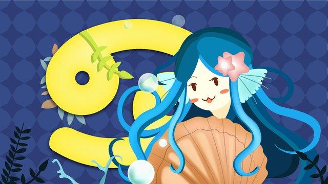 Constellation cancer girl, Constellation, Cancer, Girl illustration image
