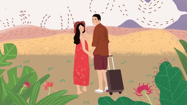 세계 여행의 날 커플 여행 삽화 소재