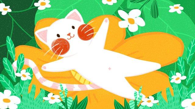 かわいいペットの大きな猫横たわっている花かわいいシンプルなフラットオリジナルイラストかわいいペット  ペット  動物 PNGおよびPSD illustration image