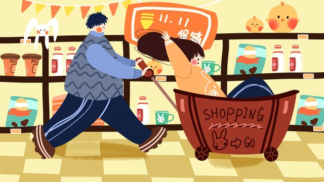 Double eleven couple shopping spree illustration, Double Eleven, Shopping, Couple illustration image