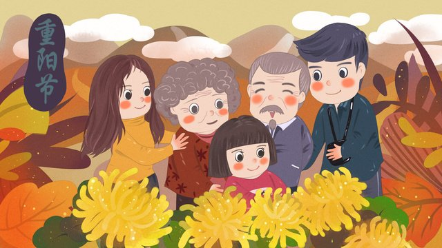 Chongyang festival the whole family is happy to climb mountain and enjoy daisy illustration, Double Ninth Festival, Old Man, Father illustration image