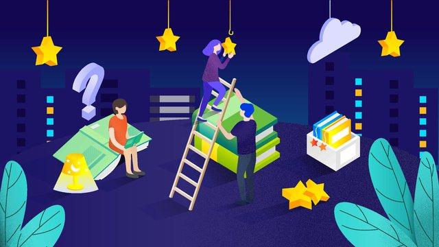 教育技術の文字ベクトルイラスト教育  テクノロジー  キャラクター PNGおよびベクトル illustration image