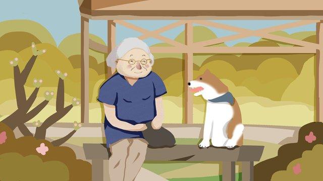 秋の老人かわいいペット公園 イラスト素材