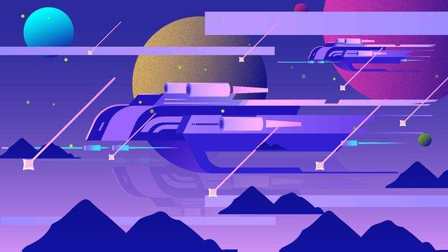 夢幻星空飛船行駛在天空 插畫素材