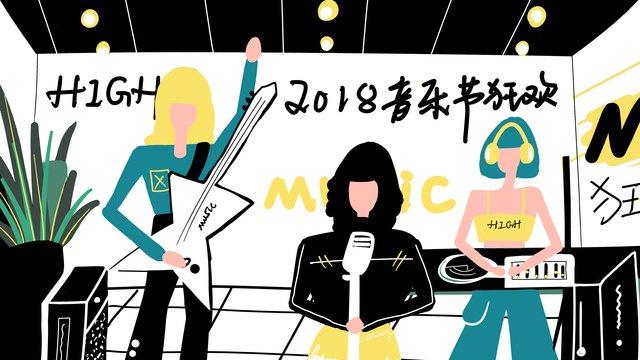 original flat wind music festival carnival wallpaper poster llustration image