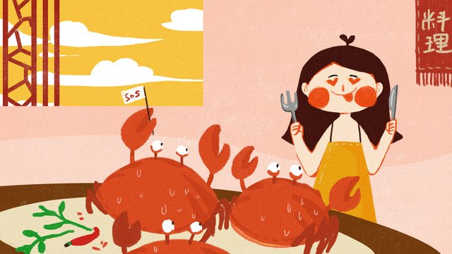 Food festival hairy crab spicy chinese cuisine delicious seafood illustration llustration image