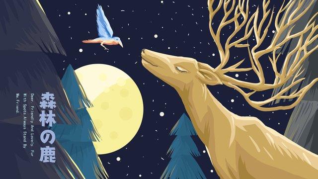 forest deer blue Quiet, Bird, Round Moon, Mid Autumn illustration image