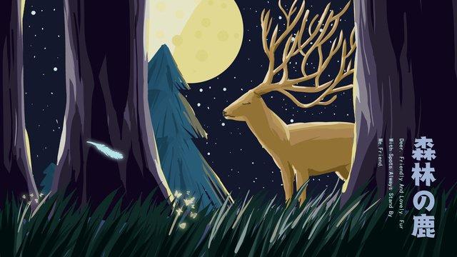 Loạt hươu rừngRừng  Hươu  Màu PNG Và PSD illustration image