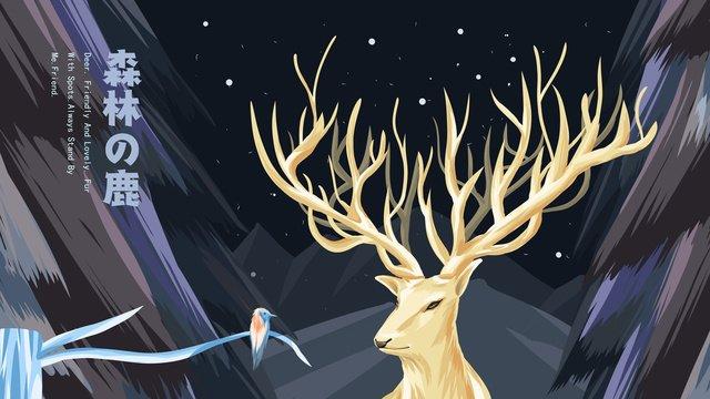 シンプルで新鮮で静かな夜の森の鹿イラスト イラスト素材