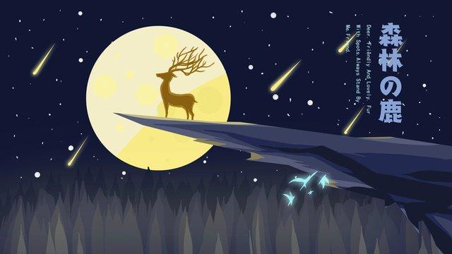 forest deer popular meteor, Round Moon, Mid Autumn, Star illustration image