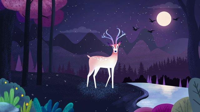 森林與鹿夜景小清新插畫 插畫素材