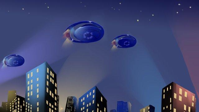 Future technology night spaceship illustration, Future Technology, Technology Has Changed Life, Night illustration image