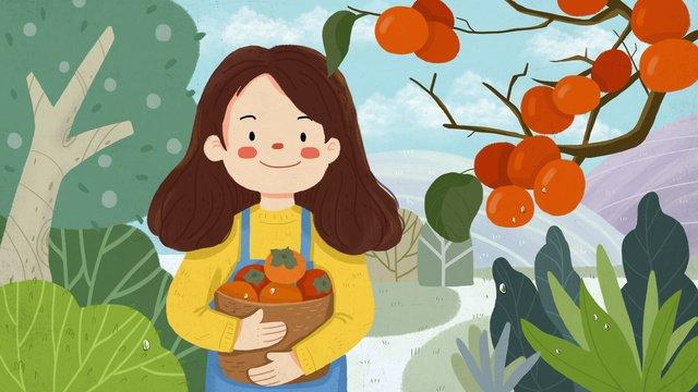 二十四結び目、冷たい露の少女、柿露少女  柿  植物 PNGおよびPSD illustration image