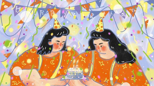 閨蜜日常好朋友祝你生日快樂 插畫素材 插畫圖片