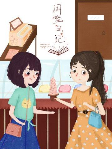 彼女の毎日の小さな女の子はアイスクリーム、小さな新鮮なショッピングパートナーを食べる イラスト素材