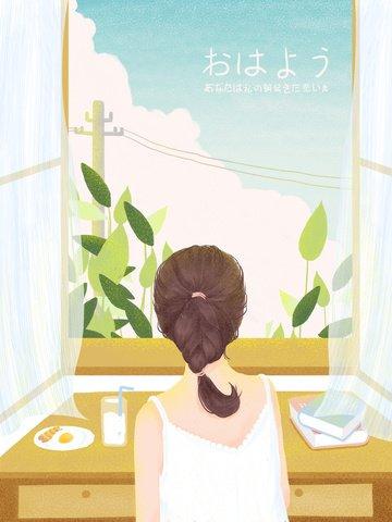 chào buổi sáng cô gái xinh đẹp minh họa wechat hình nền điện thoại di động với bản đồ Hình minh họa Hình minh họa